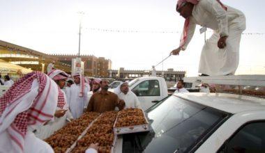 Saudi's Social Contract