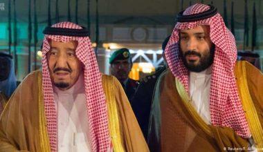 Saudi Reform Plans Court Social Change