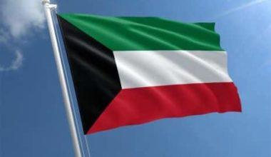 kuwait flag std 465x439 1