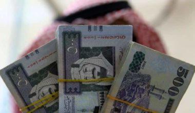 MENA Transfer Pricing