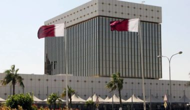 Qatar C.Bank Says Country Has $340 Bln in Reserves