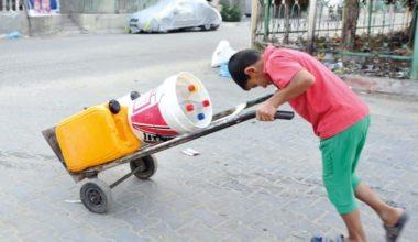 Thirsty Gaza