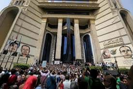 Egyptian Court Recommends Death Penalty for Journalists Mursi Verdict Postponed1