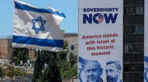 Israel EU'S Growing Concern
