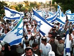 Israel Palestine The Unattainable Peace