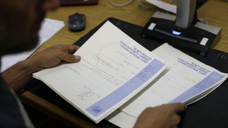 Israeli Documents