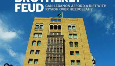 MAR 02 2016 LEBANON INSIDE COVER 780x439 1