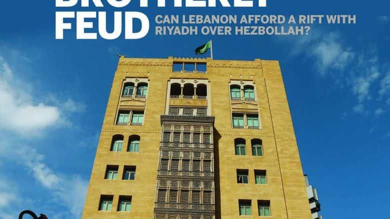 Lebanon: Strained Ties