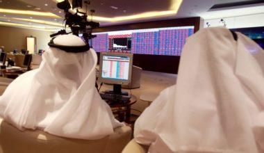 Actions Taken On Qatari Banks