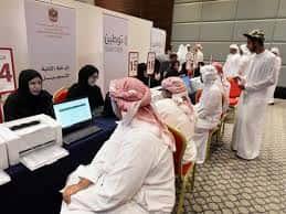 New UAE Law