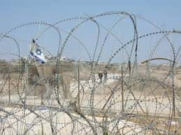 Palestine Restricted Movement