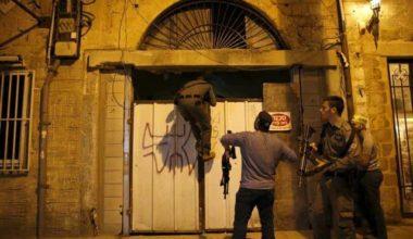 Palestinian Kills U.S. Tourist