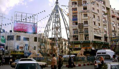 Ramallah A Standing Reminder