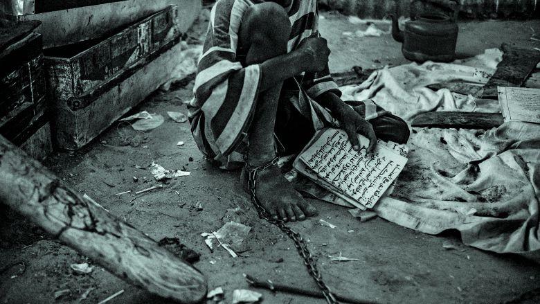 Senegal School of Knocks