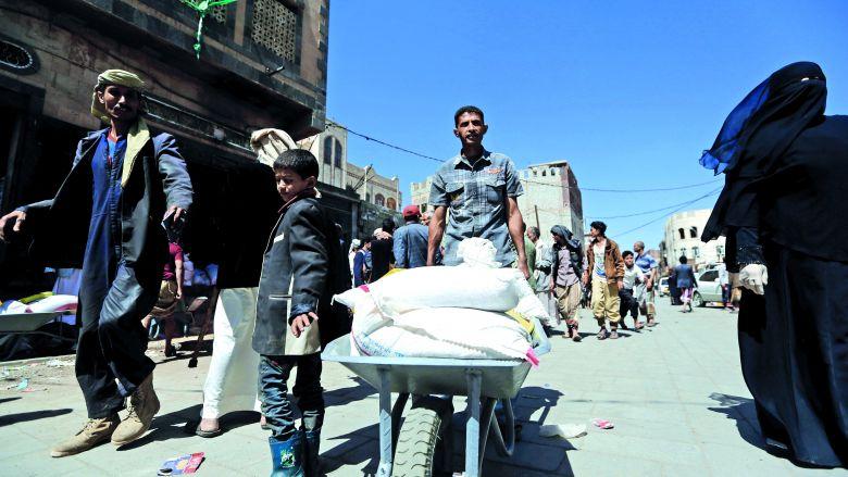 Yemen The Kindness of Strangers