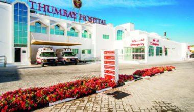 Thumbay Hospital