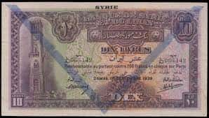 Syria's History Through Stamps and Banknotes