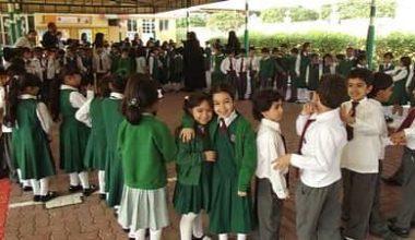 sharjah british education school 400x225 1